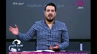 أحمد سعيد يصفع مرتضى منصور ويعايره بهزيمة الزمالك امام الأهلي 6-1