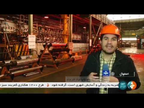 Iran Mobarakeh Steel Complex report, Isfahan province گزارشي از فولاد مباركه اصفهان ايران