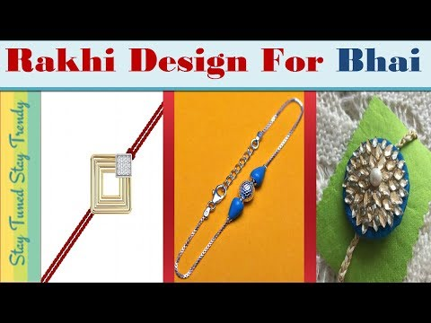 Raksha Bandhan Latest Rakhi Design Images photo Collection | 2018 | रक्षा बंधन राखी डिज़ाइन