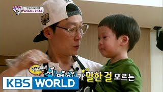 Twins' House - Cooking novice VS Parenting novice (Ep.73 | 2015.05.03)