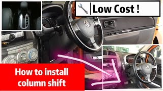 How to install column shift【 myvi to passo column shift】