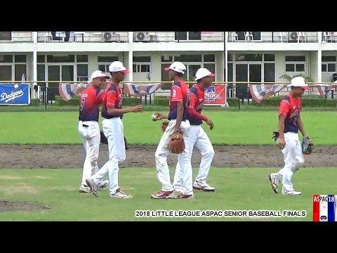 2018 Little League ASPAC Sr Baseball Finals CNMI Vs Philippines