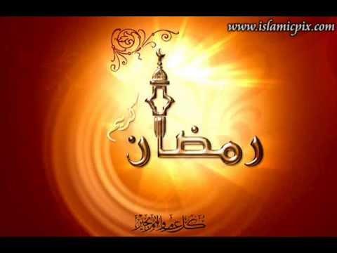 أغنية رمضان جانا محمد عبد المطلب Youtube