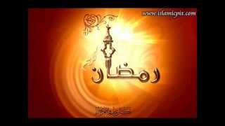 أغنية رمضان جانا - محمد عبد المطلب