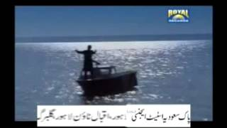 Latest Naat By WARIS Baig 2012 (9)