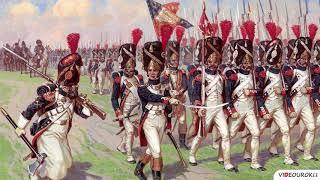 """Видеоурок """"«Бородинское сражение»: 205 лет со дня грандиозной битвы"""""""