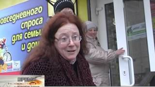 видео В Москве проводятся конкурсы коммунальщиков