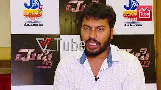 Mufti Movie Debutant Director Narthan | Special Interview