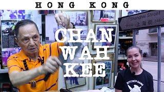 заточка на водных камнях. Легендарный точильщик ножей Chan Wah Kee.