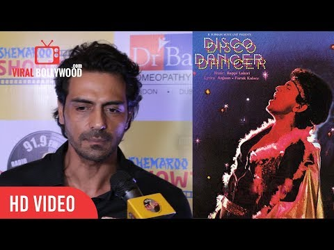 Arjun Rampal Appreciate Mithun's Disco Dancer | Daddy | Viralbollywood