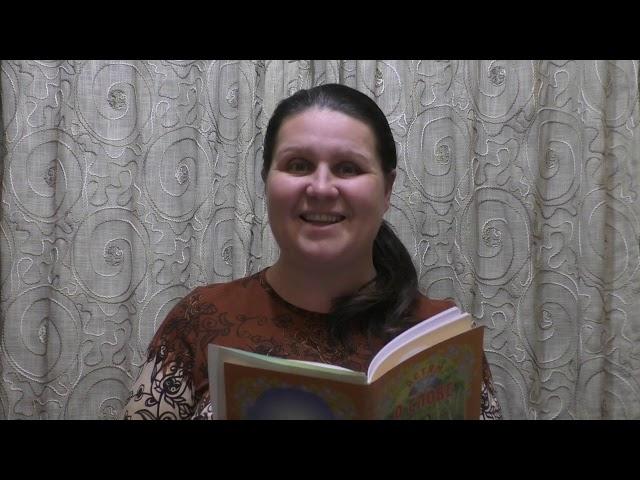 Изображение предпросмотра прочтения – НатальяПолухова читает произведение «Сердце одуванчика» (Разные писатели )