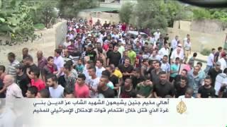 أهالي مخيم جنين يشيعون الشهيد عز الدين بني غرة