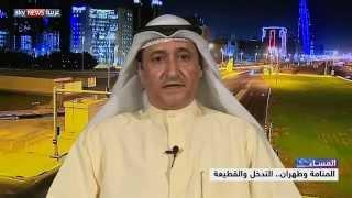 المنامة وطهران.. التدخل والقطيعة