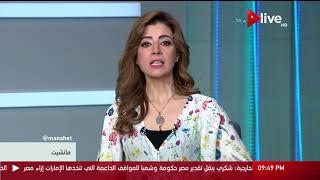 مانشيت: الصحافة العربية والدولية .. الاثنين 13 نوفمبر 2017