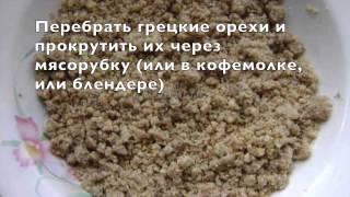 """Ореховый соус """"Баже"""""""