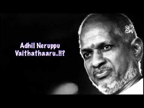 Antha Vaanatha Pola | Tamil Whatsapp Status| Sad Song | Ilayaraja