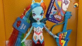 Кукла Рейнбоу Деш - распаковка и обзор Девушки из Эквестрии / Equestria Girls(Распаковка и обзор куклы Рэйнбоу Дэш из мультсериала