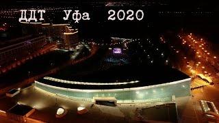 Единственный большой концерт группы ДДТ в 2020 году