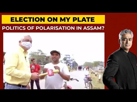 Nomoskar Assam| Saah Pita And Politics On The Menu| Election On My Plate LIVE with Rajdeep Sardesai