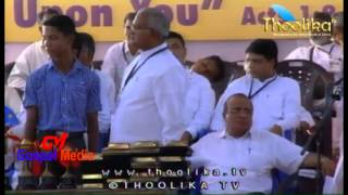 IPC Kumbanad 90th Convention - 2014  Afternoon   Section Day - 7