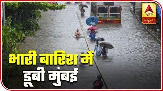 Mumbai: Heavy Rains Create Water-Logging & Traffic Jam   Matrabhoomi   ABP News