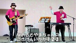 GOKIGENIKAGA123 / ザ・スタイルハラスメント