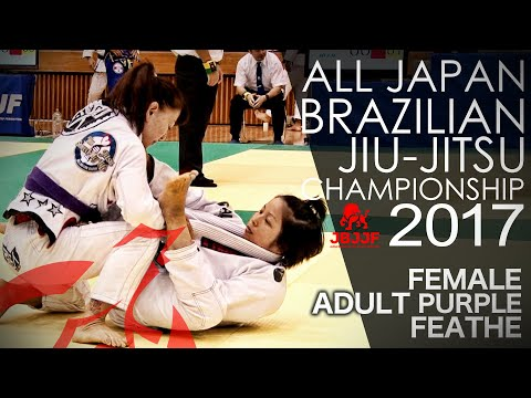 【JBJJF全日本選手権2017】女子アダルト紫帯フェザー級