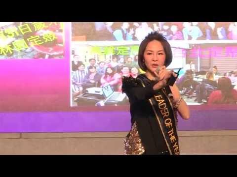 Convention 2016 Motivation Seminar – Anna Hsu