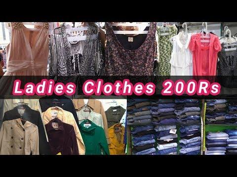 Ladies Tunic Dress, Funky Top, Shorts , Jeans and Blazer Wholesale Market | Delhi