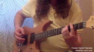 Уроки игры на электрогитаре.Smoke on the water Deep Purple видео урок