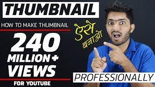 Make Professionally Thumbnail