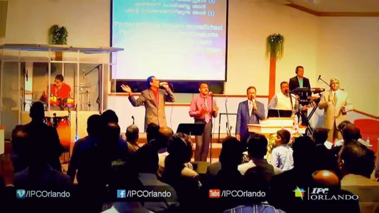 Malayalam Christian Worship Songs