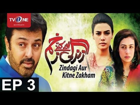 Zindagi Aur Kitny Zakham - Episode 3 - TV One Drama - 12 August 2017