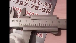 Предохранительная муфта на шнек мясорубки Zelmer 86.1203(Муфта шнека 86.1203 для всех мясорубок Зелмер предназначена для защиты двигателя при заклинивании. Купить..., 2016-02-02T20:08:13.000Z)