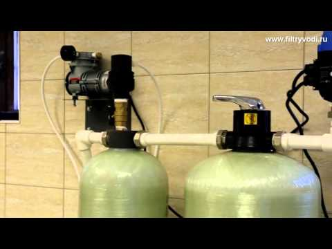 Обезжелезивание воды из скважины. Фильтр для обезжелезивания воды из скважины своими руками, цена