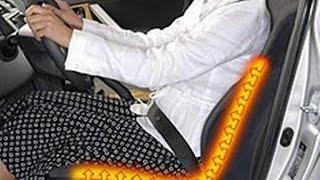 Подогрев сидений. Чем опасен обогрев сидений для мужчин?