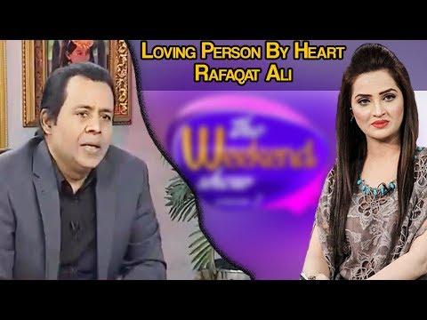 Loving Person By Heart - Rafaqat Ali - The Weeknd Show   Atv