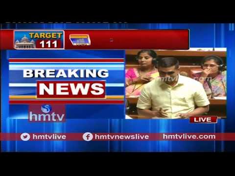 క-మ-రస-వ-మ-స-ల-వ-గ-న-గ-గ-త-రన-అ-చన-karnataka-assembly-live-telugu-news-hmtv