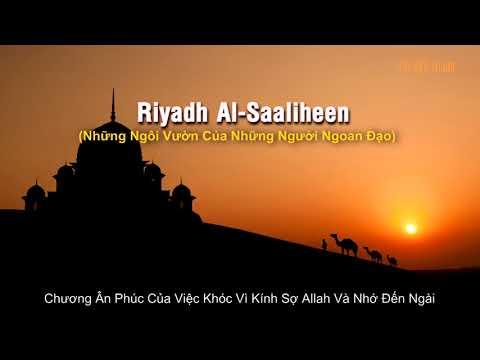 54: Ân Phúc Của Việc Khóc Vì Kính Sợ Allah Và Nhớ Đến Ngài
