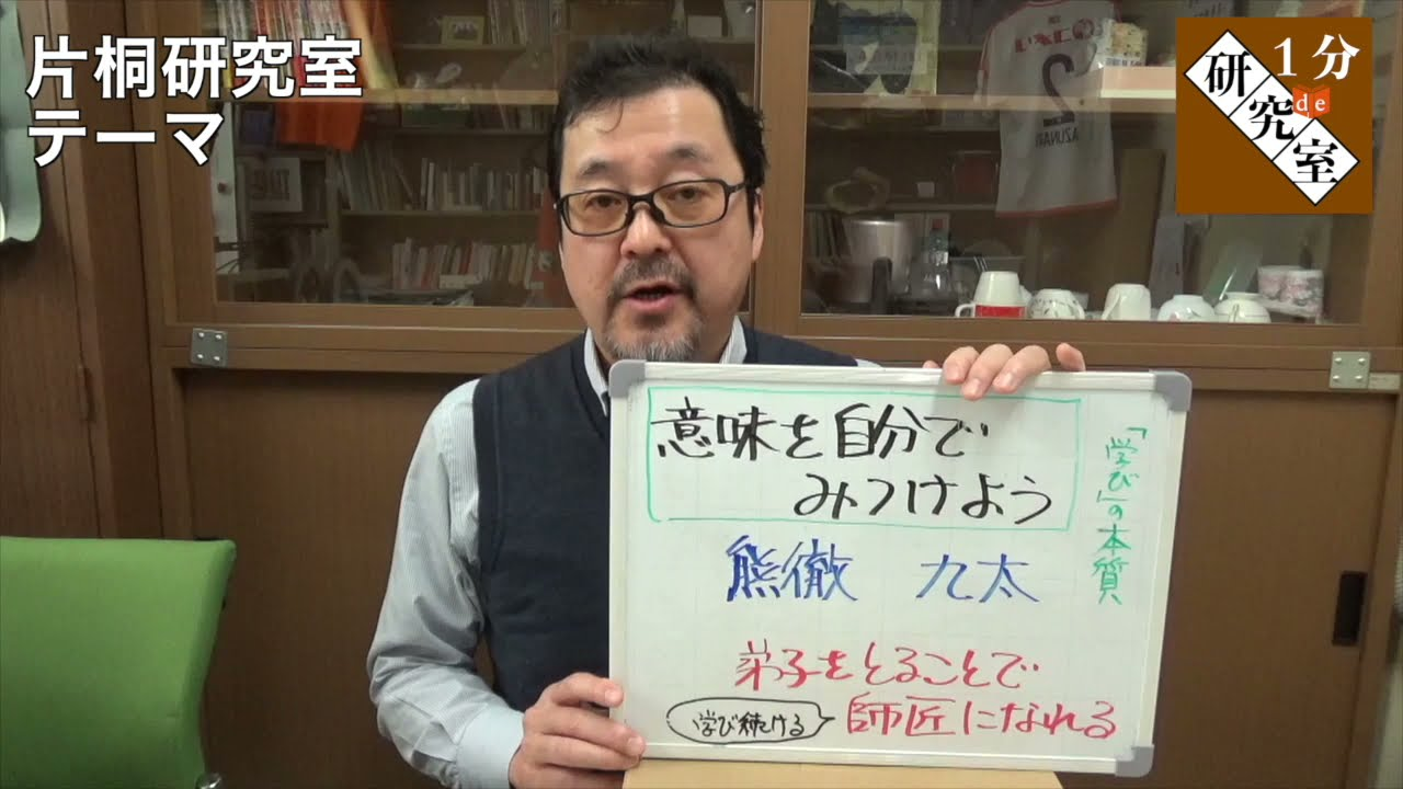 片桐研究室紹介ビデオNo.10