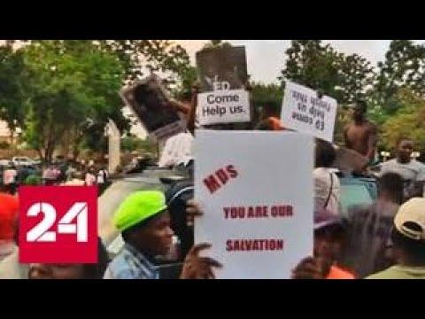 Отставка Мугабе: самого старого диктатора планеты сменит Крокодил - Россия 24