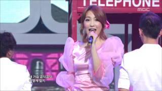 KARA - Date(My Boy), 카라 - 데이트, Music Core 20110917 thumbnail