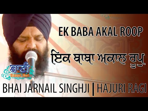 Ik-Baba-Bhai-Jarnail-Singhji-Sri-Harmandir-Sahib-Jamnapar