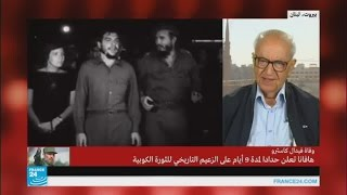 كريم مروة يعلق على موت فيديل كاسترو
