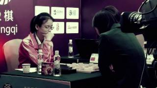 World Mind Games 2014 - Trailer