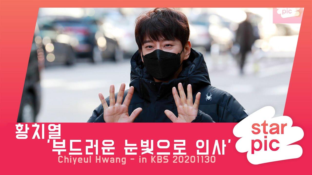 황치열 '부드러운 눈빛으로 인사' [STARPIC 4K]  / Chiyeul Hwang - in KBS 20201130