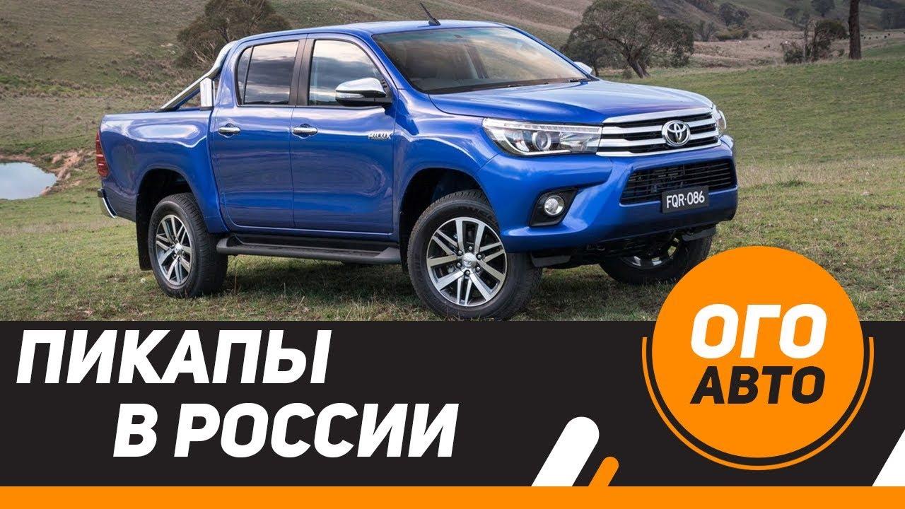 . Продаже и покупке бу автомобилей тойота хайлюкс в казахстане. Авторынок бу. Пикап, 2. 7 л, бензин, кпп механика, 32 600 км, белый, ветровики,