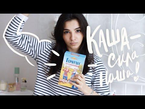 Как приготовить вкусную кашу без молока и сахара?