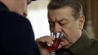 Сын отца народов. Василий Сталин. Серия 2/12. (2013). HD.