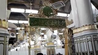 Bab-e-Salam to Bab-e-Baqiue